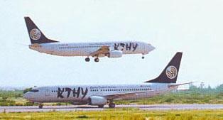 Ercan International Airport North Cyprus